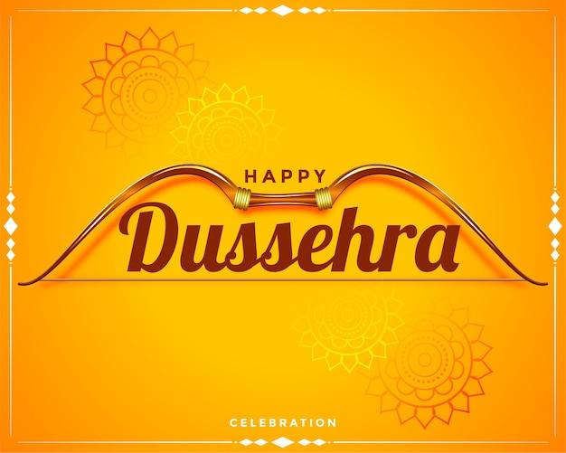 행복한 dussehra 축제 인사말 카드 디자인을 기원합니다 무료 벡터