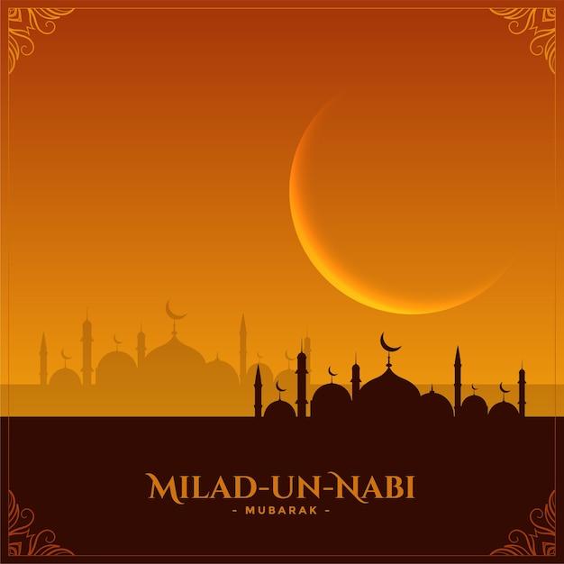 Wishes card for milad un nabi mubarak festival Free Vector