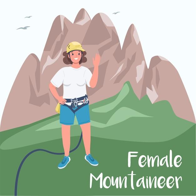 女性クライマーソーシャルメディア投稿。女性の登山家のフレーズ。エクストリームスポーツ。 webバナーデザインテンプレート。 Premiumベクター