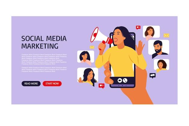 스마트 폰에서 큰 소리로 외치는 여성 인플 루 언서 또는 소셜 마케팅 웹 페이지 소셜 미디어 계정 프로모션 청중 또는 팔로워 증가 프리미엄 벡터