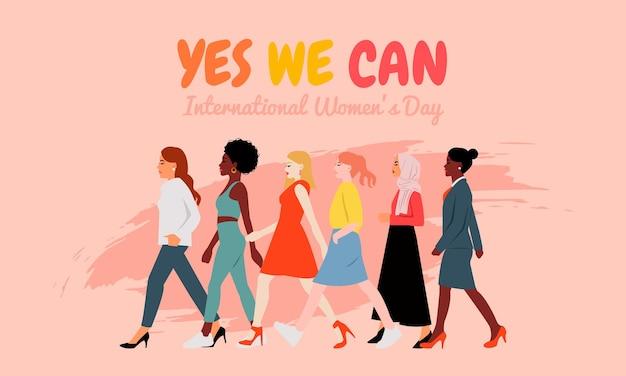 異なる人種の女性が一緒に歩くコンセプト。フェミニズム運動。国際女性デーのバナーカード。平らな Premiumベクター