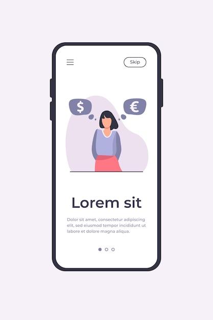立って為替レートについて考えている女性。ユーロ、ドル、現金フラットベクトルイラスト。金融と投資の概念のモバイルアプリテンプレート 無料ベクター