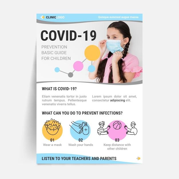マスクを着ている女性covind-19ポスター 無料ベクター