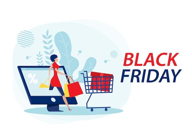 女性のショッピングカートとバッグ。大きな割引、ラップトップフラットのブラックフライデー Premiumベクター