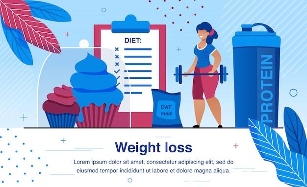 女性の減量、健康的な生活フラットベクトル図 Premiumベクター