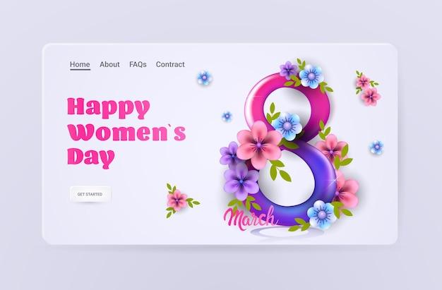 Женский день 8 марта праздник празднование баннер флаер или поздравительная открытка с цветами в форме номер восемь горизонтальная иллюстрация Premium векторы