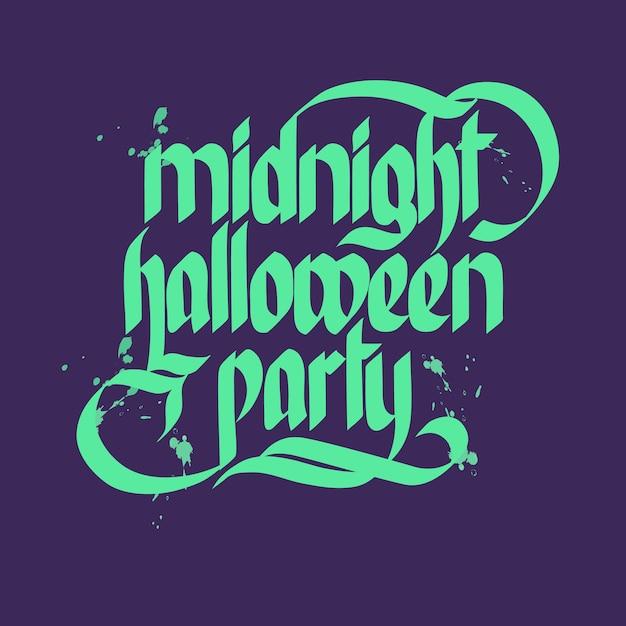 真夜中のハロウィーンパーティーのレタリングの言葉 無料ベクター