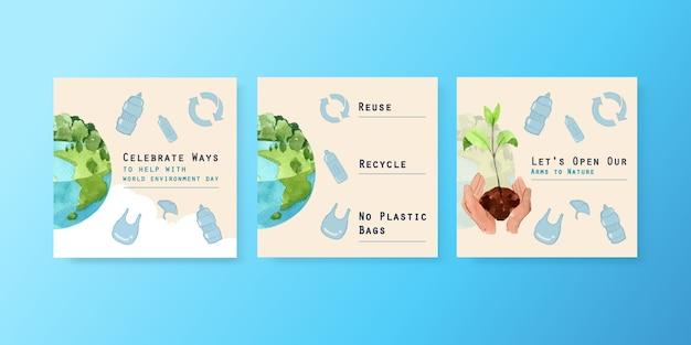 광고 템플릿 수채화 벡터에 대 한 세계 환경 day.save 지구 행성 세계 개념 무료 벡터