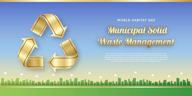 World habitat day banner Premium Vector