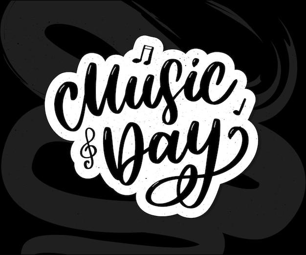世界音楽の日レタリング書道ブラシロゴ休日 Premiumベクター