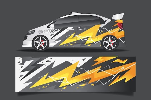 ラップデザインのスポーツカー 無料ベクター