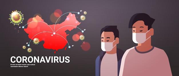 Люди носят защитные маски для предотвращения эпидемического вируса концепция горизонтальный пандемия wuhan медицинский риск для здоровья карта китайское горизонтальное Premium векторы