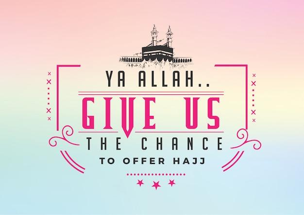 Yaアッラーは私たちにhajjを提供する機会を与えます Premiumベクター