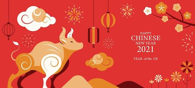 丑の年、中国の旧正月の赤い背景 Premiumベクター