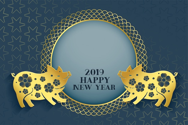 Year of the pig happy chinese new year background Free Vector