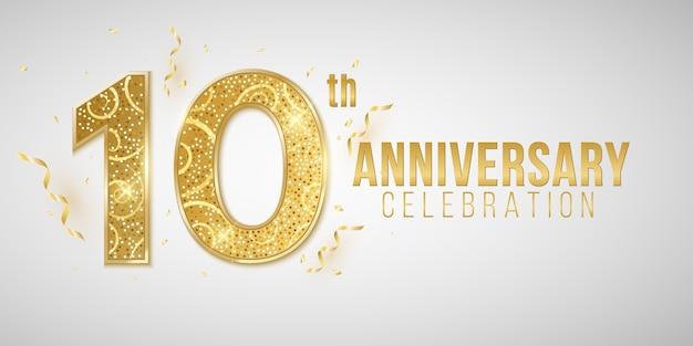 紙吹雪と見掛け倒しが落ちる白い背景にエレガントな金色の数字から作られた年周年記念カバー。誕生日や結婚式のグリーティングカード。 Premiumベクター