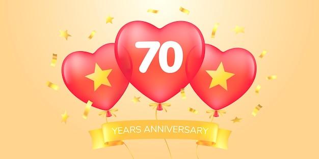 年記念ベクトルのロゴ、アイコン。記念日のグリーティングカードの熱気球とテンプレートバナー Premiumベクター