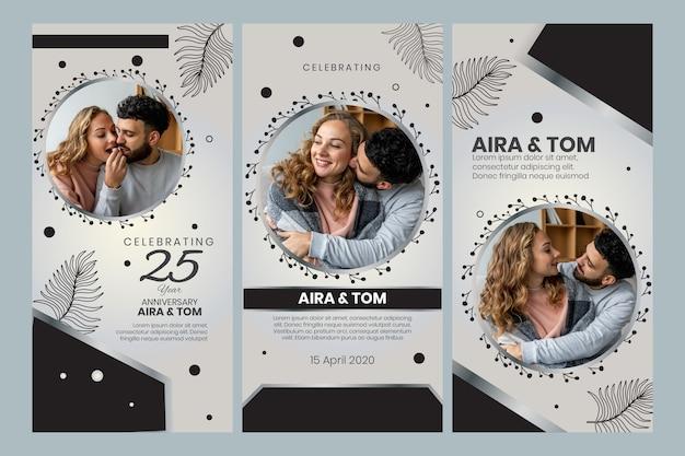 Годовщина свадьбы в instagram рассказы Бесплатные векторы