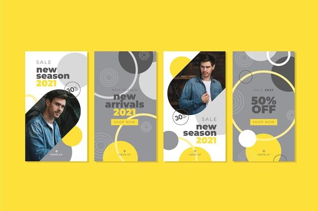 Коллекция желтых и серых абстрактных историй instagram Premium векторы