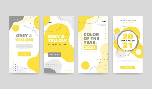 黄色と灰色のinstagramストーリー 無料ベクター