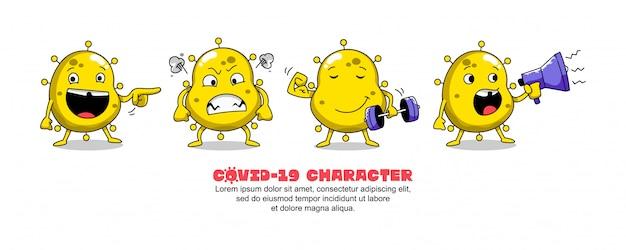 黄色のcovid-19。コロナウイルスの漫画のインスピレーションのデザイン。ショー、怒り、フィットネス、スピーカー Premiumベクター