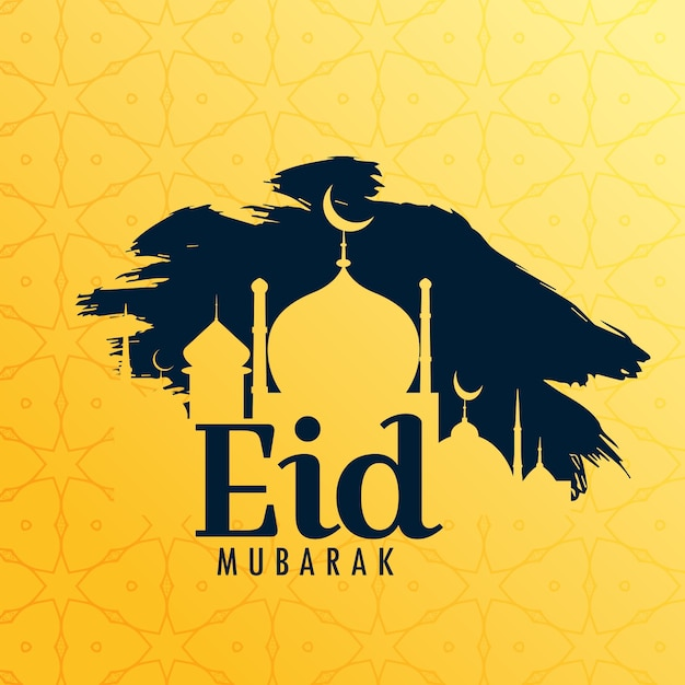 Free Vector Yellow And Dark Eid Mubarak Vector Design