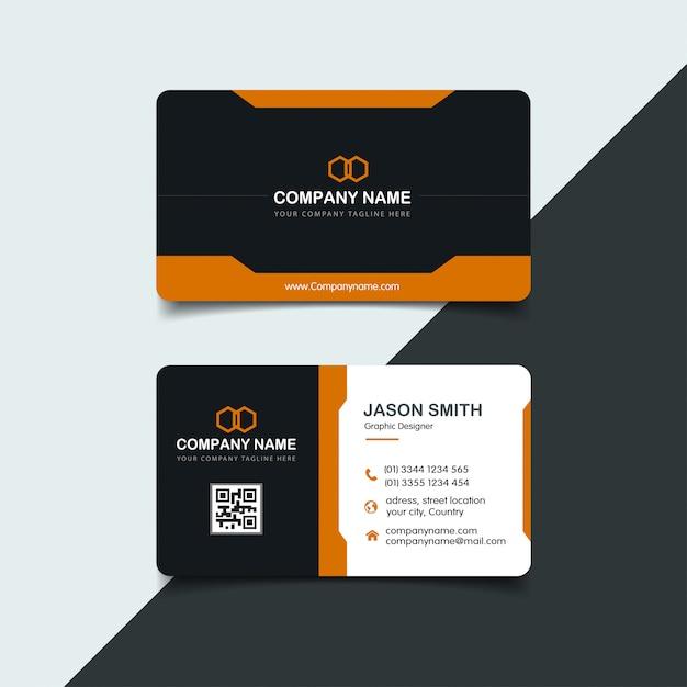 Yellow elegant corporate card template Premium Vector