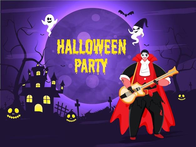 Желтый текст вечеринки в честь хэллоуина в капающем стиле с человеком-вампиром, играющим на гитаре, мультипликационными привидениями, домом с привидениями и фонарями из джека на фоне пурпурного кладбища в полнолуние. Premium векторы