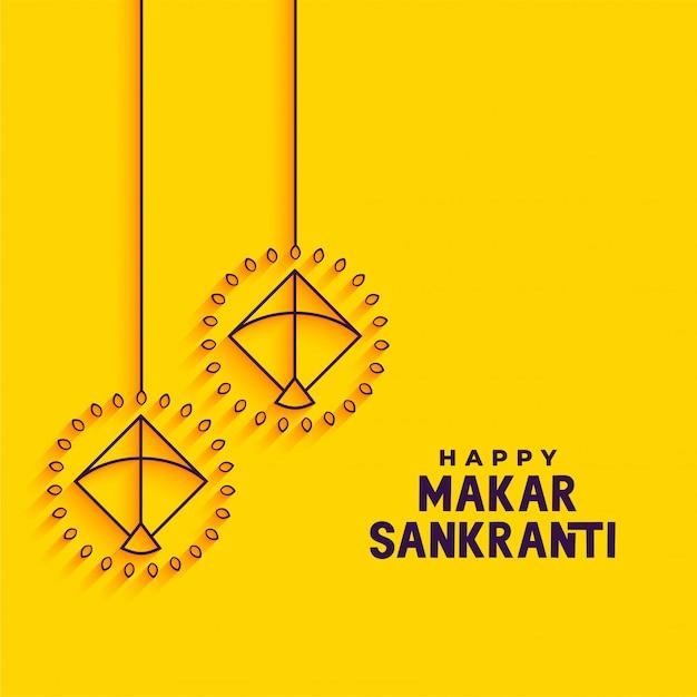 Yellow minimal makar sankranti festival greeting card design Free Vector