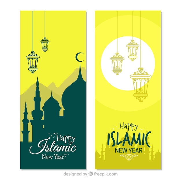 yellow vertical banner with islamic new year design free vector