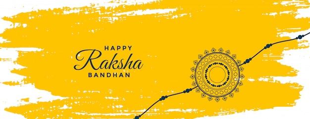 黄色の水彩ラクシャバンダンインディアンフェスティバルバナー 無料ベクター