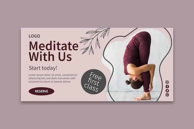 Banner modello di lezione di yoga Vettore gratuito