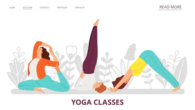 Целевая страница занятий йогой. женщины делают упражнения йоги. Premium векторы