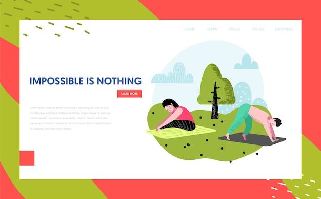 公園のランディングページテンプレートでのヨガ。ウェブサイトやウェブページのために瞑想、ヨガをしている屋外トレーニングアクティブな人々のキャラクター。簡単な編集。ベクトルイラスト Premiumベクター