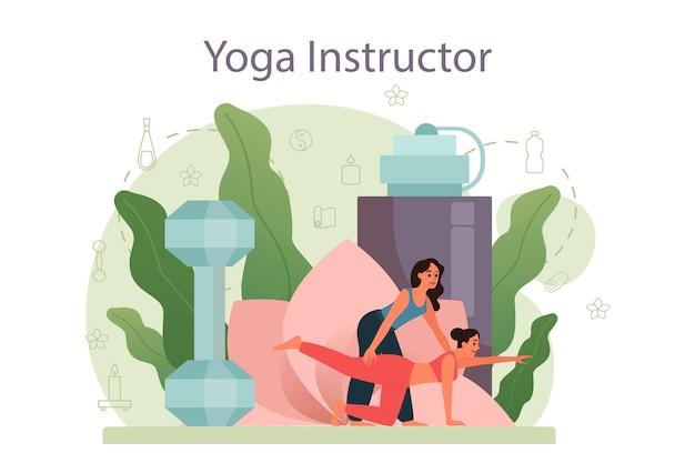 Концепция инструктора йоги. асана или упражнение для мужчин и женщин. физическое и психическое здоровье. расслабление тела и медитация на улице. Premium векторы