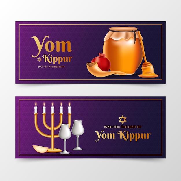 Yom kippurバナーセット 無料ベクター