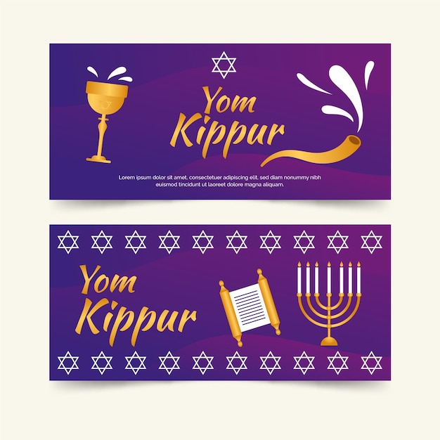 Yom kippurバナーコレクション 無料ベクター