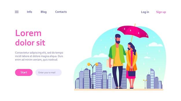 雨のベクトル図の若いカップル。都会の通りの傘の下に立っているレインコートの男女。天気、季節、気候の概念の秋の雨の画像 無料ベクター