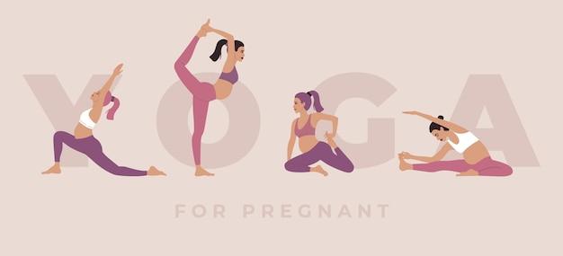 신체 운동과 다양한 요가 자세를 수행하는 젊은 임산부 프리미엄 벡터