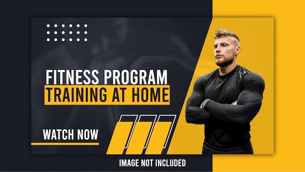 Значок youtube для фитнес-тренера Premium векторы