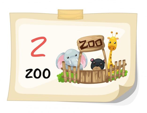 動物園イラストベクトルの動物のアルファベット文字z Premiumベクター