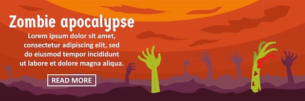 Zombie apocalypse banner template horizontal concept Premium Vector