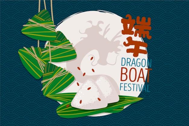 Драконы лодки zongzi фона дизайн Бесплатные векторы