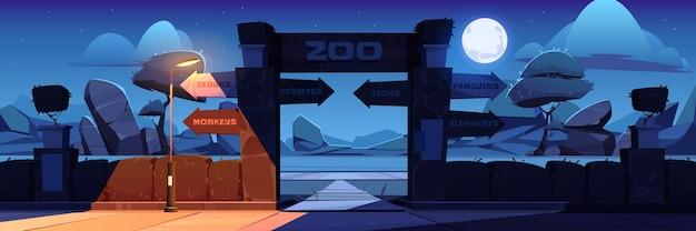Ingresso dello zoo con tavola di legno sull'arco di notte. paesaggio del fumetto con cancelli di ingresso al giardino zoologico, segnali di direzione per diversi animali, pietre, alberi e luna nel cielo Vettore gratuito