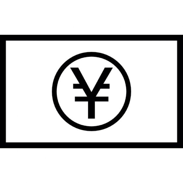 yen rechnung bargeld papier download der kostenlosen icons. Black Bedroom Furniture Sets. Home Design Ideas