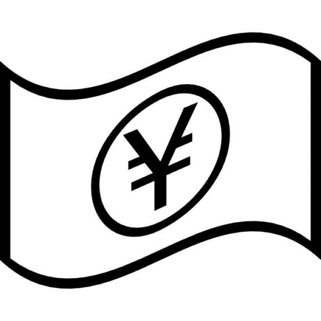 yen rechnung umriss download der kostenlosen icons. Black Bedroom Furniture Sets. Home Design Ideas