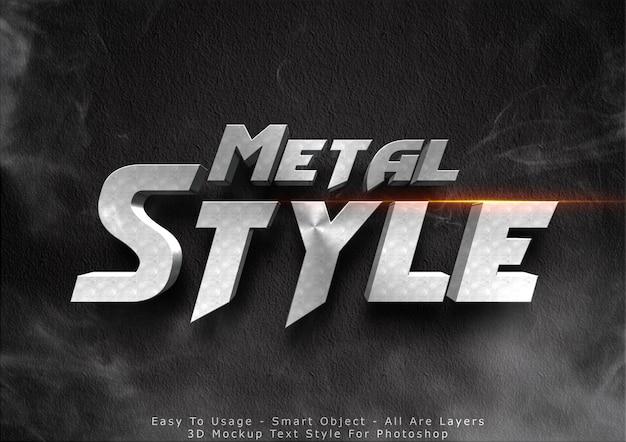 3d-metallmodell-textstileffekt Premium PSD
