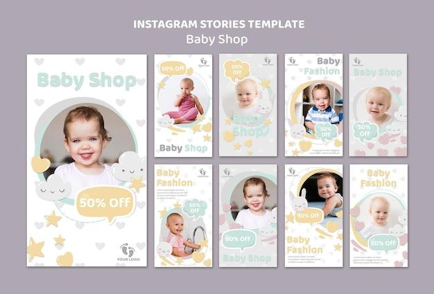 Baby shop instagram geschichten vorlage Premium PSD
