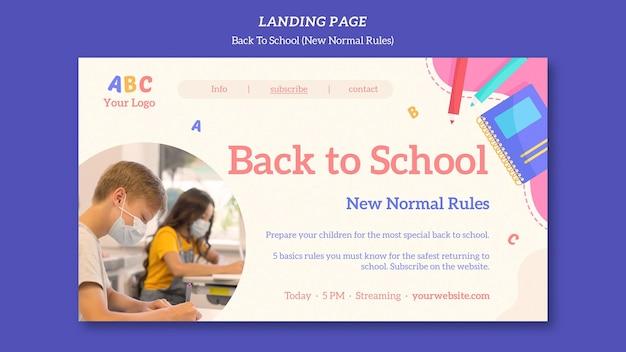 Back to school landing page vorlage Premium PSD