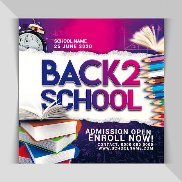 Back to school party banner vorlage Premium PSD